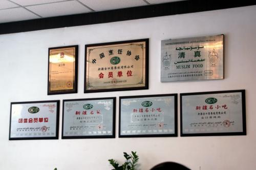 クニクニを迎えて、今日もホテル向かいにある「金口香牛肉面館」で昼食。<br />クニクニが昼会食を強く遠慮するので、ボクは彼のアテンドで残り、爺ぃはそのまま徐書記との会食に向かった。<br />え?爺ぃは会食前に何故食事を取ったか・・って?<br />爺ぃは、中国の会食では殆ど料理を食べない。糖分や蛋白質にカロリーを気にしすぎで、外食では蔬菜や油を減らした肉料理しか食べないようにしているからだ。