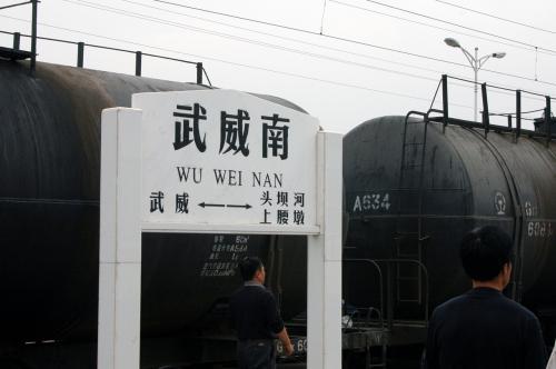 ここ「武威南」にて、機動列車を最速170kmのタイプに変更する為だ。<br />