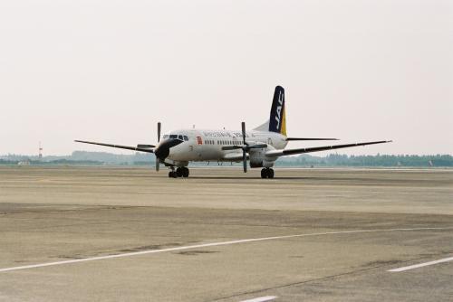 YS-11 鹿児島空港にて