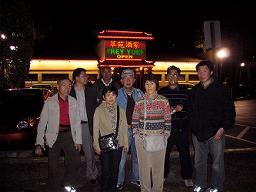 ワシントン/オーランドはUAの1555便。定刻通り夕方5時到着。ホテルにチェックイン後夕食は中華レストランの「翠苑酒家」へ。長い一日、皆様ご苦労様でした。