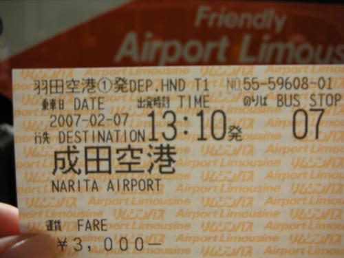 羽田からリムジンバスに乗って成田へ。