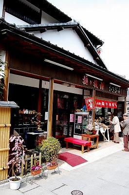 光明禅寺から天満宮の方に向かう道にあったお茶屋さん。<br />梅ヶ枝餅を焼いています。<br />参道も活気があって良いですが、ここは静かにゆっくり休憩できそうです。