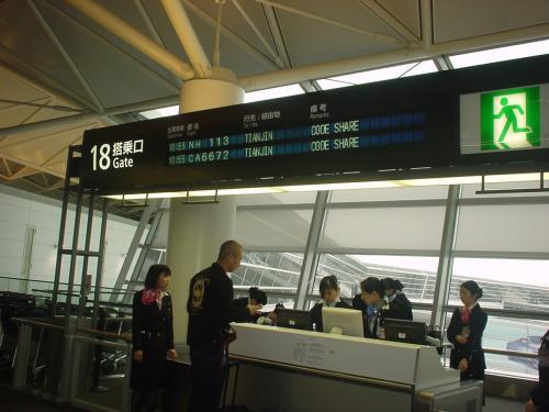 搭乗口は18番ゲートでした。ボーディングが始まるまではここで一休み。