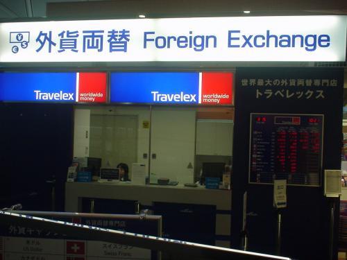 搭乗ゲート近くの両替所で日本円→人民元に両替。10,134円→600元でした。