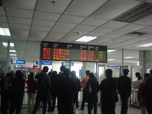 到着ロビー(天津空港)の様子です。一番上の便(NH113)に乗ってきました。