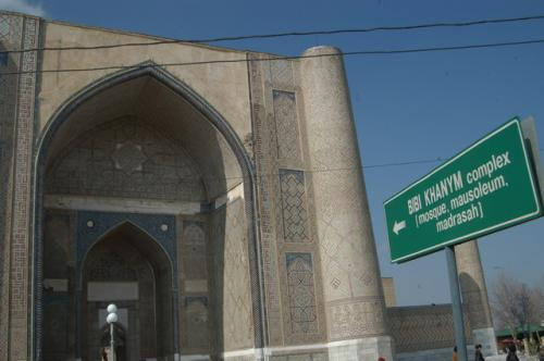 ビビハニム・モスク、サインも設置されわかりやすくなった。