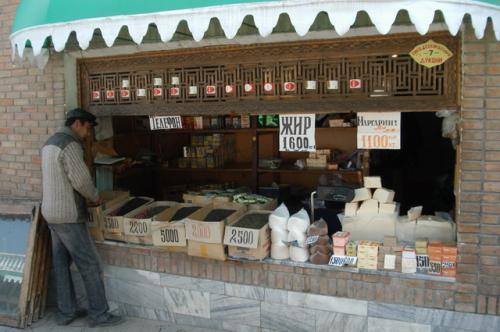 お茶の葉を売るお店