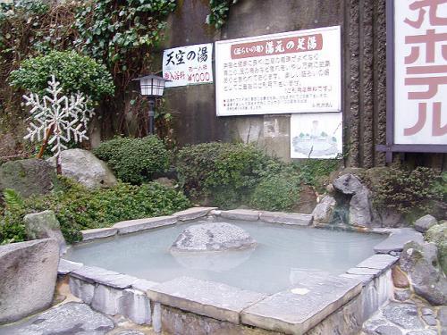 宿の反対側にあるホテルには足湯があって、誰でも利用できるようになっています。<br />さすが温泉地です。<br />さらにこの隣の宿には「手」湯がありました。