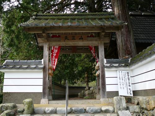 天足堂への門