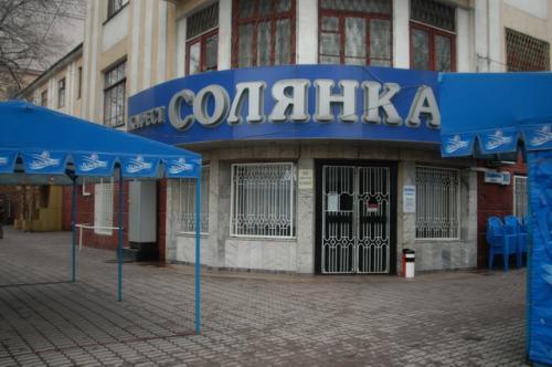 その後、カザフスタンの知り合いとランチ、Soxxnika、また読めない。ここはカフェテリア形式の食堂、一応、入り口にクロークがあるちょっと高めなカフェ。軽く1000円を超える。でもそんな味ではない。
