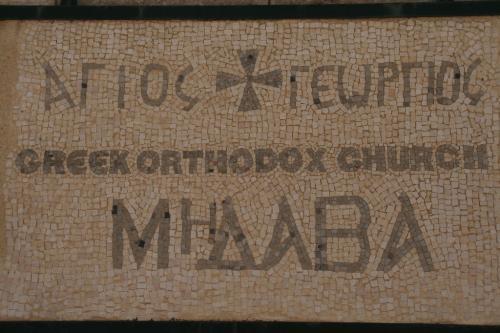 ギリシャ正教の教会として建てられたので、所々に古代ギリシャ語が書かれていました。<br /><br />