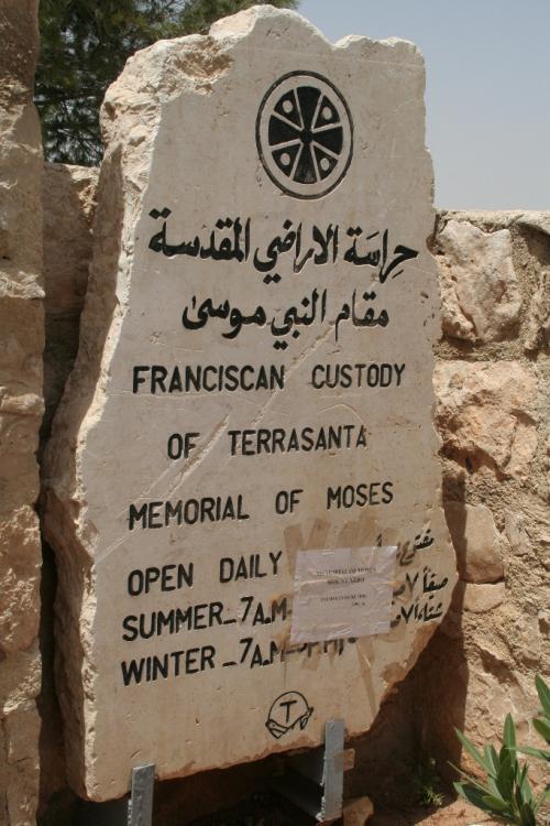 十戒で知られるモーゼの終焉の地・ネボ山に着きました。