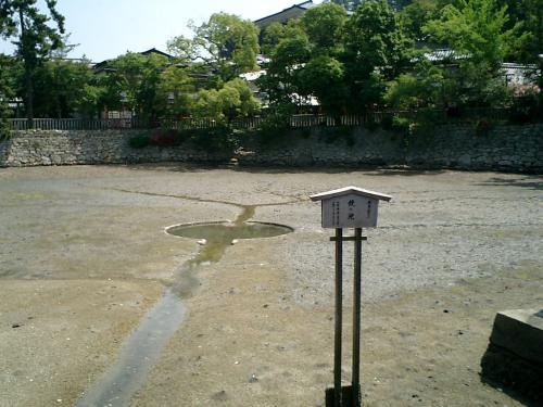 鏡 の 池<br /><br />干潮になると現れる、境内の池。<br /><br />絶えず清水が湧く海中の池。