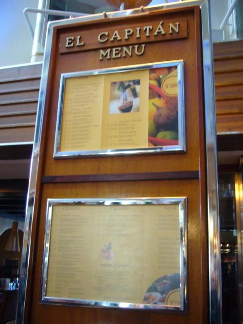 『エル・カピタン』は地中海風のレストラン。<br />ステーキ等を供するレストランです。<br />『肉、肉、肉』という方にも、<br />そうでない方にもお勧めのレストラン。<br />プロムナードにあります。
