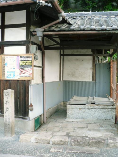 男山・石清水八幡宮に参拝する人達がのどを潤した井戸。<br />