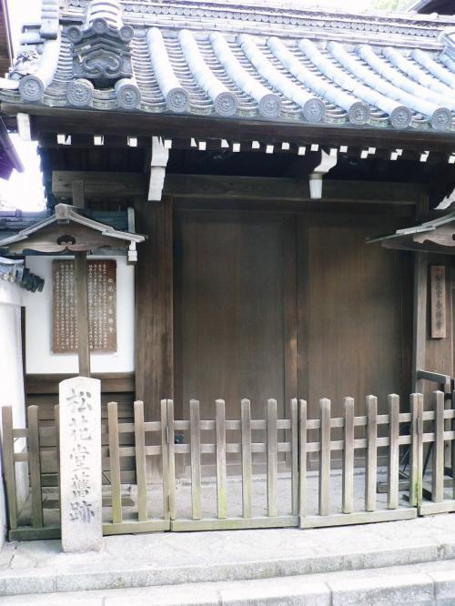 松花堂昭乗(しょうかどう しょうじょう 1582−1639年)の墓所がある、松花堂泰勝寺。<br />