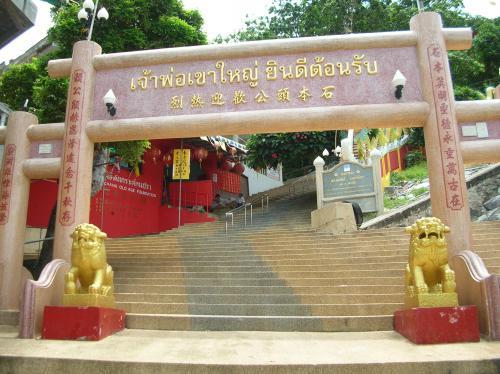 ここが寺の入口。中国語表記とタイ語表記がミックスされた中国寺院に多少違和感を抱きながら階段を上る。