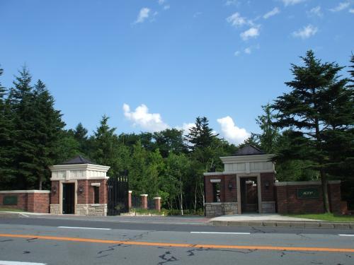 エクシブ軽井沢正門(写真)。国道18号線に面しているので、いまいち高原リゾートの雰囲気に欠ける。