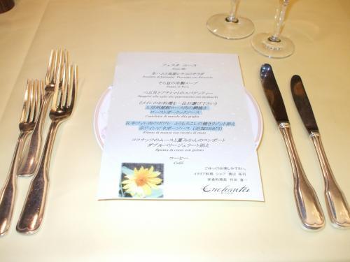 本日のディナーは「フェスタコース」を注文。サラダ、スープ、スパゲッティー、メイン(豚ロースの網焼き)、デザート、コーヒー。