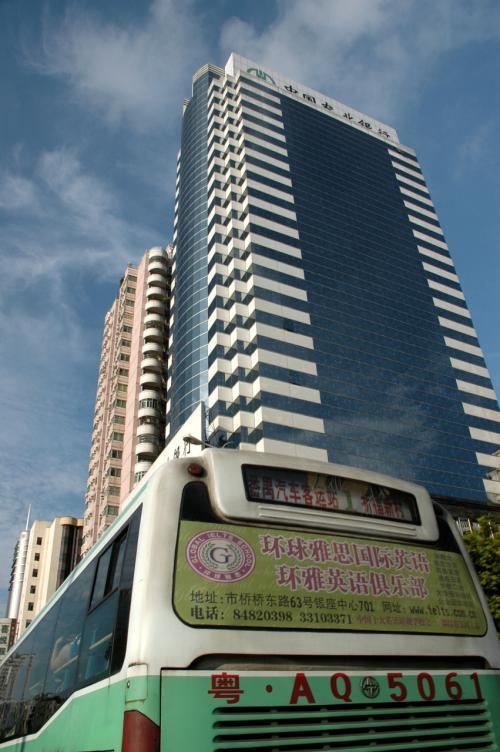 タクシーで、いつもの船着き場行きバス停に到着。<br /><br />でも、昨年夏に引っ越ししたそうで、そこにいたバイクタクシーで引っ越し先の「番禺旅游協会」へ移動。。。<br />引越して一年って言ってたけど、去年香港から戻った頃に、直ぐに引っ越ししたのね・・・<br /><br />引っ越し先は、何と、前の会社との契約先修理センターが有った場所のすぐ横でした!!<br />禺山路230号前後。