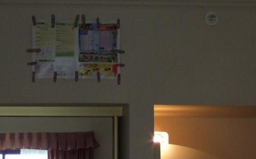 部屋が異常に寒いです。<br />ありえないです。<br />空気口を買ってきたバンドエイドと紙で塞ぎました。