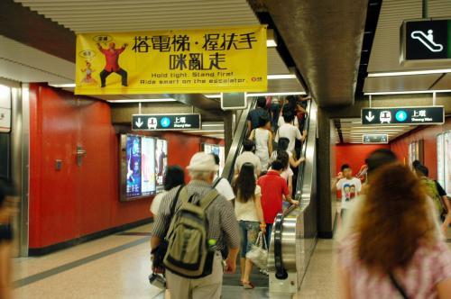 残念ながら、乗り換えでは混んでいました。<br /><br />中環に到着しても、またまた爺さんの広告が。<br />小さい子供バージョンもあります。