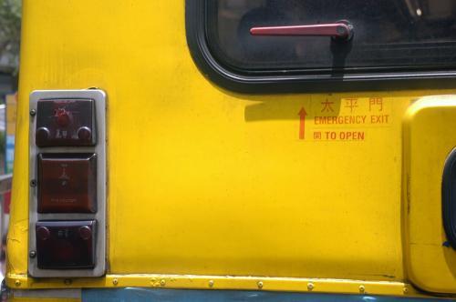 バスの非常安全出口は「太平門」って呼ぶようです。<br /><br />