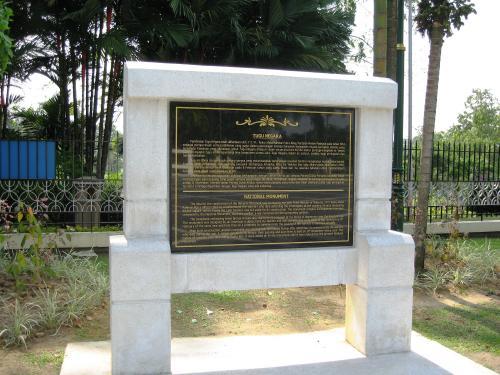 ナショナル・モニュメント、国家記念碑全体についての説明文です。上が公用語のマレー語、下が英文です。ブロンズ像のことも詳しく記されています。