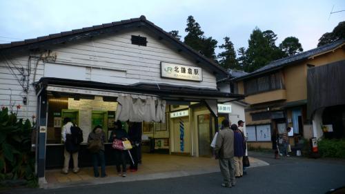 出発地の北鎌倉駅前です。近所の知人宅で休憩してからみんなで散歩にでました。<br /><br /> 駅の右側にあるのがお昼ご飯を調達した「光泉」。<br /><br /> いなりずしを専門にしているお店です。