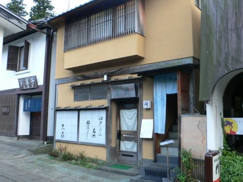 光泉をアップでよろしく。これは散歩から戻ってきてから書いたので店閉まっています。<br /><br /> むかしっから北鎌倉駅前にあり、奥でおばあさんがいなり寿司を作っているんだそうです。売り切れごめん。事前に予約をオススメします。