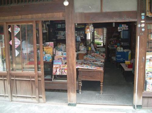 温泉街の古い書店さん。木造のガラス戸がそそられます。つられて中に入りましたが、店の中にも昭和を感じさせる調度品なんかがあって、商品よりもそっちの方ばかり見てしまいました...