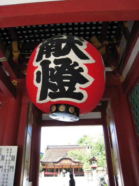 『太宰府天満宮・楼門』です。<br />朱塗りの立派な造りになっています。<br /><br />