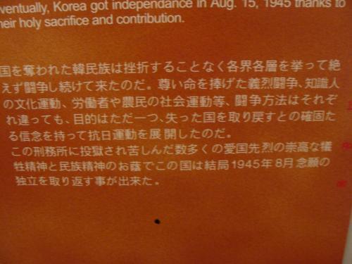 日本語の説明はここまで。
