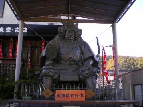 武田信玄像。