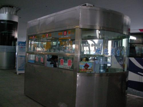 空港から市内へはエアポートバスで。<br />このチケット売り場でバスの切符を購入しました。<br />青島市街までは15元(=約260円)でした。