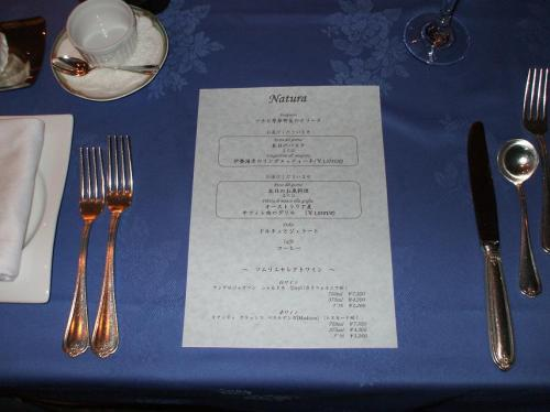 私はあまりグルメ派ではないので一番安いコース料理「ナツーラ」(税込3675円)にする。折角だからスープとノンアルコールのビールも追加で注文する。