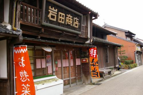 岩田商店 ここは弁当屋さんです。