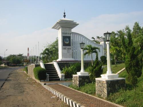 中部ジャワと西部ジャワの境界