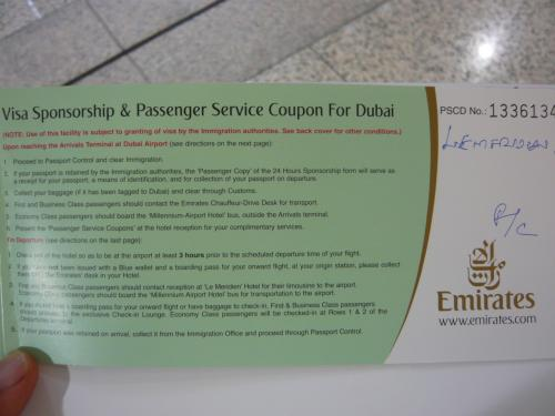 STPCバウチャーを受け取る。<br /><br />STPC<br />http://www.emirates.com/jp/japanese/plan_book/essential_information/long_stopovers.aspx