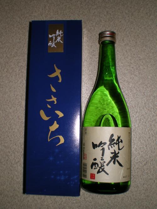 購入した製造元の純米吟醸酒です。
