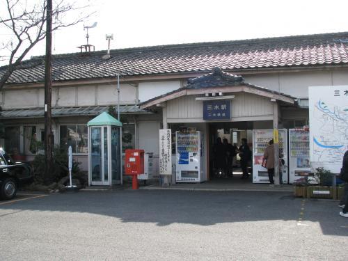 温泉でさっぱりした後は、神戸電鉄に乗って三木へ向かいます。新開地の駅に行くとちょうど粟生行き電車が発車するところで、飛び乗りました。<br />カーブと勾配が多い路線で、直ぐに山間に入っていきローカル線の雰囲気が立ち込めます。<br /><br />新開地から40分で三木駅に到着。ここから三木鉄道の三木駅まで歩いて向かいます。<br />事前に地図を見ていたわりには、道を間違えて遠回りしてしまった。ちゃんと印刷しとけばよかった。<br /><br />三木駅に到着すると、ちょうど厄神からの列車が到着したところで、マニアさんが多い。<br />自分も駅舎の写真を撮って駅舎に入ると、窓口で硬券入場券を売っていると書いてあったので、記念に買い求めます。