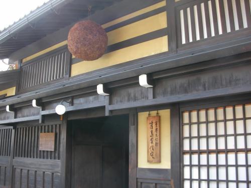 重要文化財の吉島家住宅です。