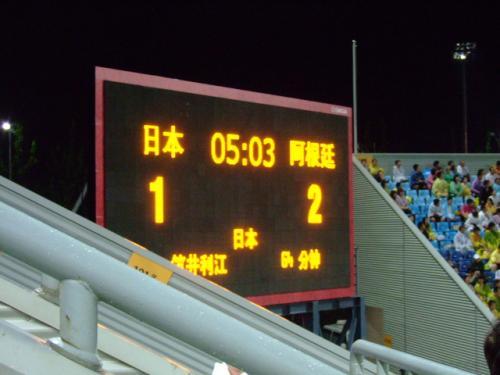 日本がようやく1点返しました!