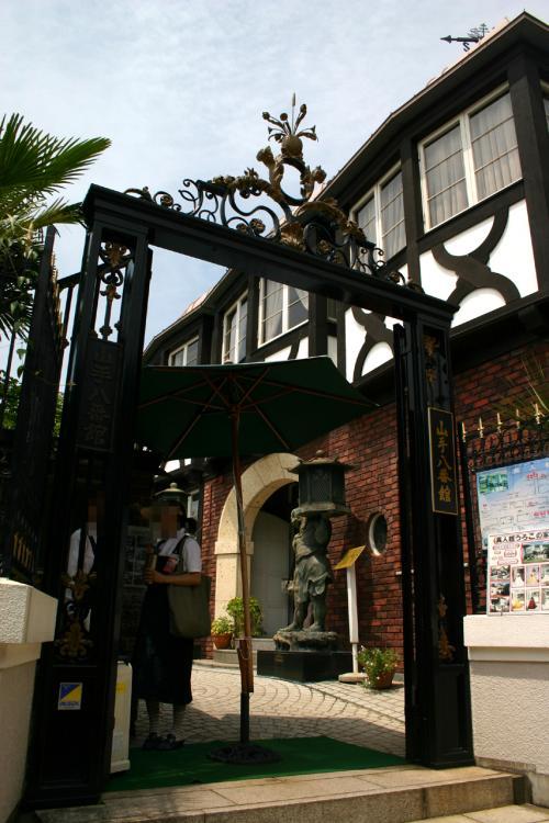 「山手八番館」<br />旧サンセン邸といい、明治後期の建築といわれてます。<br />チューダー様式の建物で、<br />上の階にのみ張出し窓が施されている<br />オーリエルウインドゥがとっても気になる異人館。<br /><br />入場料:500円<br />9館共通チケットの使用可:3500円<br />5館特選入館券使用可:2000円<br /><br />営業時間:9:00〜18:00