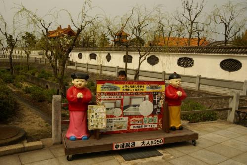 東郷湖畔に再現された国内最大級の本格的中国庭園