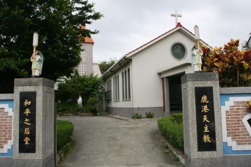 街を歩いていたら、偶然カトリック教会を見っけました。