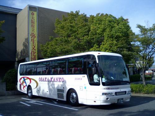 <br /><br /> 本日のバスは、「大阪バス」の三菱ニューエアロ、トイレ付きね。<br /><br /> 以前の「大阪 西鉄バス」やね。<br /><br /> 今は、「前田観光自動車」グループですじゃ。