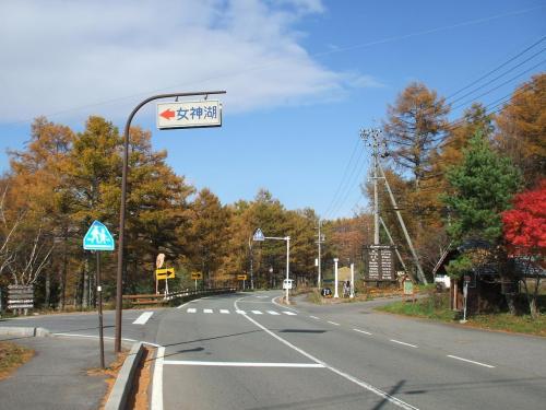 女神湖入り口(写真)。この道を北に進むと小諸・軽井沢へと至る。