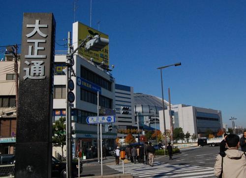 ついに、大正駅に到着して、歩いて京セラドーム大阪へ!