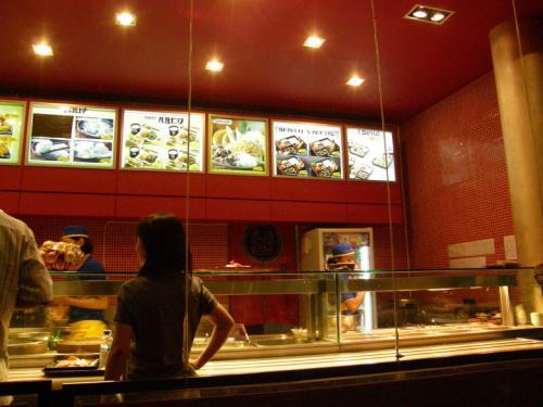 インドネシアの「HokaHokaBentou」<br /><br />和食っぽい料理が食べられます。<br />意外と店舗多いです。
